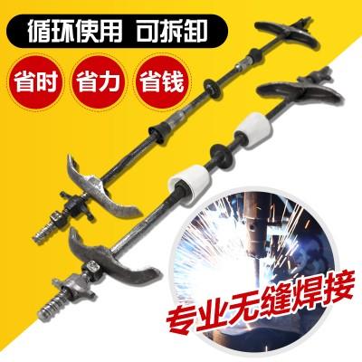 天圣三段止水螺杆可拆卸循环使用有效止水螺杆